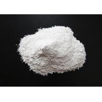 Quality Pure White HPMC Powder Cellulose Ether For Self - Leveling Compound for sale