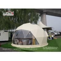 Buy cheap 7m Geodesic Dome Tent with Roof Lining for Hotel, Camping Dome Tent for Sale from wholesalers