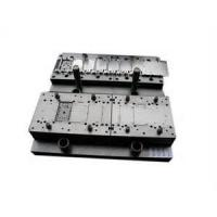 Quality Auto stamping mould, High precision, 0.02mm, Vehicle Mould, plastic injection mouldings for sale