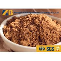 Buy cheap Healthy Fish Meal Powder 10% Full Fat Animal Protein With Free Test Report from wholesalers