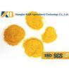 Buy cheap Granular Feed Grade Corn Gluten Organic Fertilizer With High Nutrition from wholesalers
