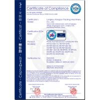 Longkou City Hongrun Packing Machinery Co., Ltd. Certifications