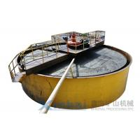 Quality High Efficiency Efficient Improved Slurry Thickener , Solid Tailings Thickener for sale
