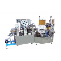 China High Capacity Blister Card Packing Machine Pill Blister Pack Machine 10-25 Times / Min on sale