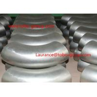 Buy cheap Forged Cupro Nickel CuNi 90/10 Stainless Steel Elbow 25 BAR OD108 X THK3x90DEGREE ASTM B466 UNS C70600 from wholesalers