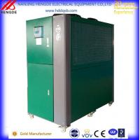 China air cooled chiller diagram water cooling fan on sale