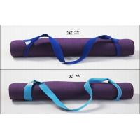 Quality Purple Yoga Mat Sling Strap ,100% Cotton Yoga Mat Carrying Strap for sale