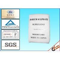 Quality Superfine Natural Barite Powder For Paper Industry CAS No. 7727-43-7 for sale