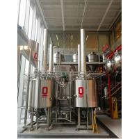Quality 500L Automatic Craft Beer Brewing Equipment Electrical Or Steam Boiler for sale