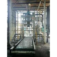 Quality Bulk Bag Auto Bagging Machines , Automated Bagging Systems For Fly Ash Powder for sale