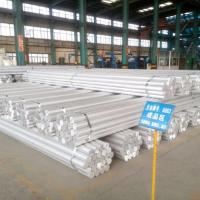 China ALUMINUM BAR for sale