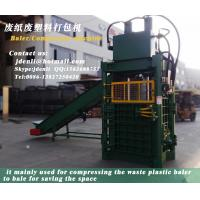 Quality waste film baling machine,100tons baler on sale,plastic bottles compressor machine for sale
