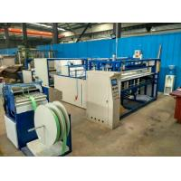 Buy cheap New Produced Webbing Cutting Machine from wholesalers