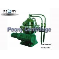 Quality PDSV Low Noise Automatic Separator-Centrifuge / Biodiesel Oil Separator for sale