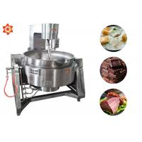 Quality Stable Food Cooking Machine Sugar Sauce Meat Cooking Equipment 100L Volume for sale