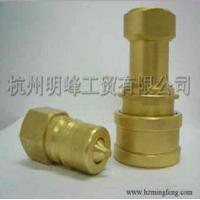 Quality hydraulic coupler for sale