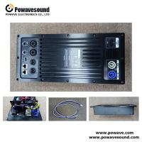 China DP series(DP-1113/ DP-1116) DSP control power amplifier module for active subwoofer factory directly for sale