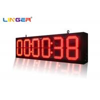 Quality IP65 Front Wall LED  Digital Clock for Bus Station / Train Station for sale
