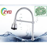 China Chromeplated Swivel Spout, Kitchen Tap Spout Replacement Plastic Braket on sale
