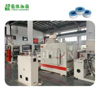 Flat Die Advanced Technology PTFE Tape Machine SFFD600X600 High Speed for sale
