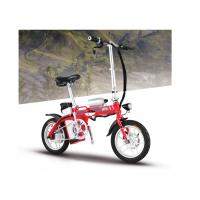 China 36V 10A Lightweight Folding Electric Bikes , Foldaway Electric Bike Long Range on sale