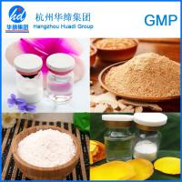 China Natural Animal Extract Bovine Collagen Powder Cosmetics Ingredients / Medicine Additive on sale