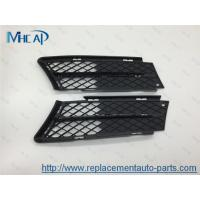 China OEM Replacement Auto Body Parts Custom Car Grilles Protection Ventilation on sale