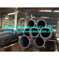 Quality Seamless Cold Drawn Hydraulic Cylinder Steel Tubes and tubing for sale
