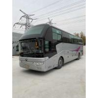 Buy cheap 50 seats Used Yutong Diesel Coach Bus LHD 2015 Year five units in stock from wholesalers