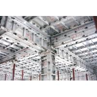 Quality Low Labor Cost, High Standard Aluminum Concrete Column Formwork for sale