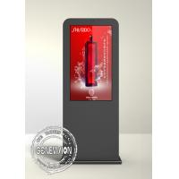 Quality Businesses Floor Standing IP65 Outdoor Digital Signage , Lcd Digital Poster 55 Inch for sale