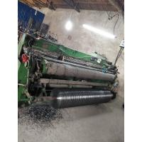 Buy Full Automatic Welded wire Mesh Machine/Welded Mesh Panel Machine at wholesale prices