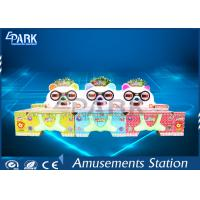 Quality Indoor playground kids games Automobile Around Music selling balls automatically music games for sale