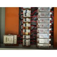 China Mozambique Din Rail  Single Phase Prepaid Electricity Meter with split CIU on sale