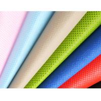 Quality Agriculture / Medical PP Non Woven Fabric Non Slip Laminated 160cm - 320cm for sale
