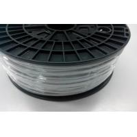 China Gray 3D Printing 1.75mm ABS Filament Durable For 3D Model Printing on sale