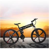Quality Lightweight Folding Mountain Bike 26 Inch Disc Brake With Samsung Lithium Battery for sale