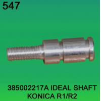 Quality 385002217A / 3850 02217A IDEAL SHAFT FOR KONICA R1,R2 minilab for sale