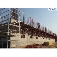Quality Light Weight Automatic Climbing Formwork System Lower Labor Cost for sale