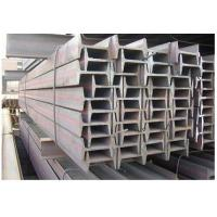 Buy cheap 309S 316 321 Stainless steel H beam I - beam welded bars standard sizes 100 × 68 × 4.5mm from wholesalers