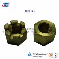 Quality Anomalous Type Rail Locking Nut for sale