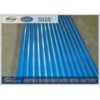 Quality Power Coated Corrugated Steel Sheets Cold Rolled Corrugated Aluminum Roofing Sheet for sale