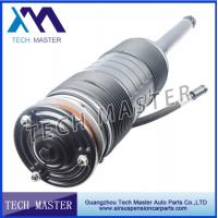 Quality Auto parts Hydraulic Air Suspension Shock For Mercedes W221 S Class Rear Left Shock Absorber 2213208913 for sale