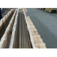 ASTM standard high quality C61400 seamless brass tube/pipe for sale