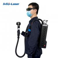 Quality 100W Backpack Fiber Laser Cleaning Machine For All Indutries Metal Surface Cleaning for sale