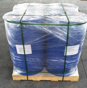 China Antimony Pentoxide Metal Passivation New Technology For Heavy Oil Treatment Nano Grade Metal Passivator on sale