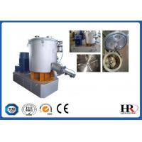 Quality SHR - Series High Speed Plastic Mixer Machine For Rubber , Easy Operate for sale