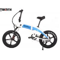 China Fat Tire Lightweight Folding Electric Scooter E Bike TM-BGL-EFB10 20 For Adult on sale