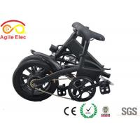 Quality Convenient Electric Foldable Bike , Fashionable Mens Electric Bikes Folding Type for sale