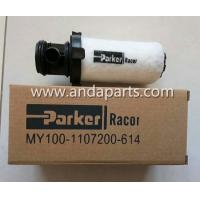 China Parker Racor Air Oil Separator  MY100-1107200-614 On Sell on sale